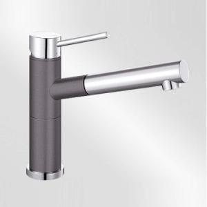 Alta-S Compact Sink Mixer Rock Grey