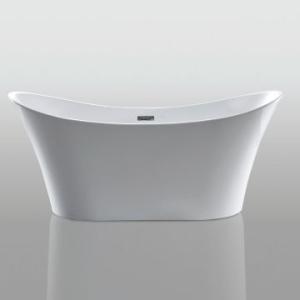Rio Grande Freestanding Bath 1700x800x750mm White